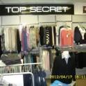 Магазин (Top Secret), фотография 2