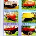 Сельскохозяйственная прицепная техника и комбаины