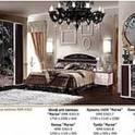 Мебель для спальни Калинковичский Мебельный Комбинат(КМК)