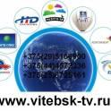 Установка спутниковых и эфирных антенн
