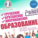 Высшее европейское образование ! ! !
