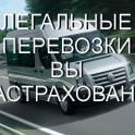 За покупками в Белосток(СОЛИГОРСК-БЕЛОСТОК-СОЛИГОРСК)