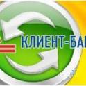 клиент-банк 1с. обмен данными.