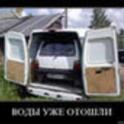 Водитель 33 года кат. B.C.D.E. личный грузопассажирский м/а г/п до 1 тонны