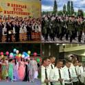 Ведущий супер, конкурсы отпад, хитовая дискотека, караоке под баян, богатый реквизит и красочные костюмы,, фотография 10