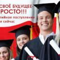ПМЖ и ВНЖ ,легализация и обучение в Польше