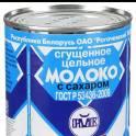 Закупем оптом сгущенное молоко
