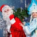 Дед мороз. Снегурочка. Детский праздник.  Утренник в детском саду. Новый год. Корпоратив.