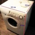 Продам стиральную машину итальянского производства