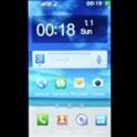 Продаю мобильный телефон