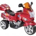 Трехколесный мотоцикл (электромобиль)BMW NEW,МP3,доставка по РБ