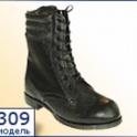 Cпециальная и армейская обувь