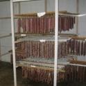 Продажа мясоперерабатывающего предприятия