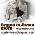 Видеосъемка фото свадеб в Кобрине в Бресте
