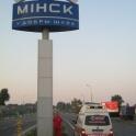 Перевезти больного из Киева в Минск, после инсульта, в Гомель, в Витебск, в Москву, в Беларусь