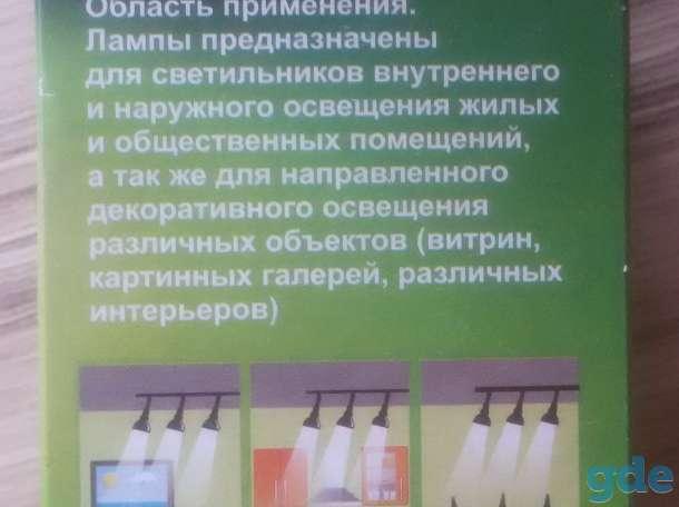 Лампа накаливания вольфрамовая зеркальная, 60Вт (1000ч), фотография 1