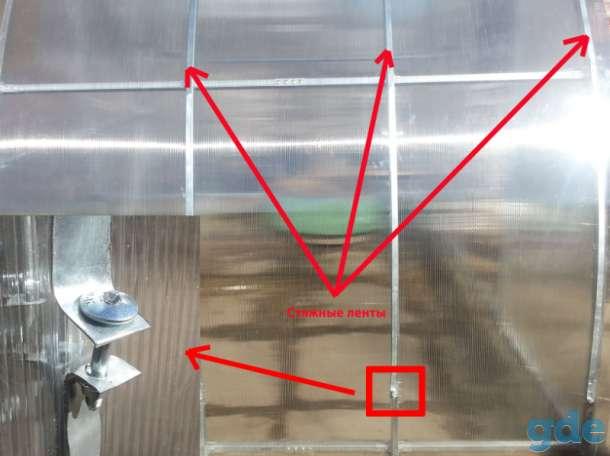 Теплица сверхпрочная (ПРЕСТИЖ) (3х4м) (труба 25х25).Доставка Бесплатно!), фотография 2