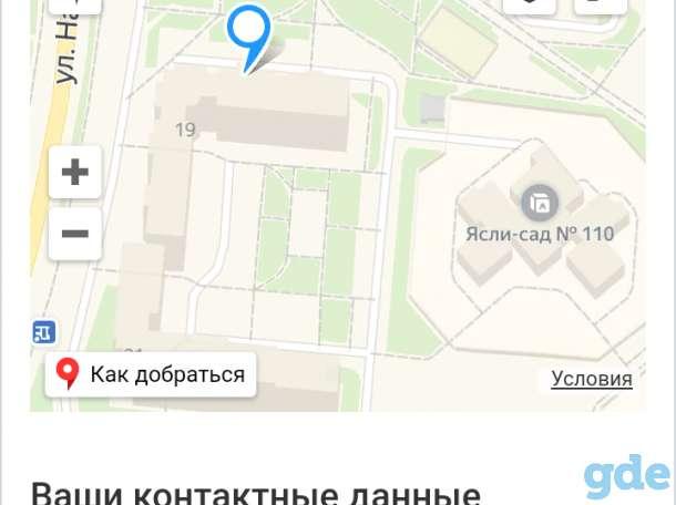 На часы и сутки, Ольшанка ул. Н.Орды 19,кв.102, фотография 7
