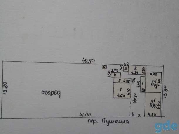 дом в центре Копыля, пер Пушкина,8, фотография 4