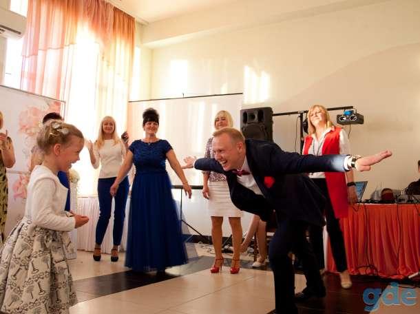 Ведущий на свадьбу, выпускной, юбилей, корпоратив, фотография 7