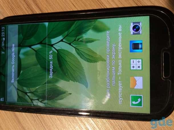 Смартфон  SAMSUNG Galaxy S3 Duos, фотография 2