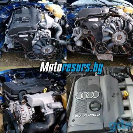 Двигатели, навесное оборудование и коробки передач для легковых и грузовых автомобилей, фотография 2