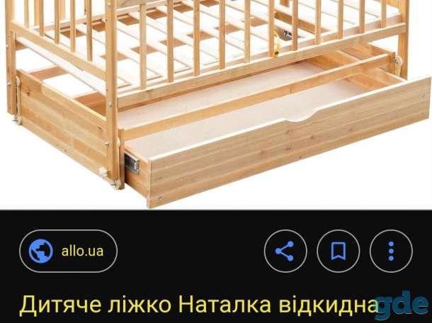 детская кроватка-маятник, фотография 1