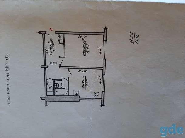 Продам квартиру, Гришина 21, фотография 1