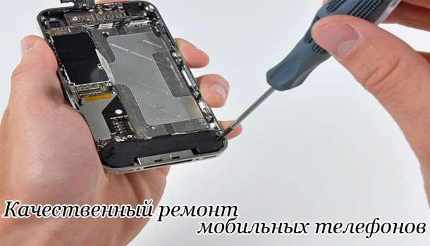 Ремонт мобильных телефонов., фотография 2