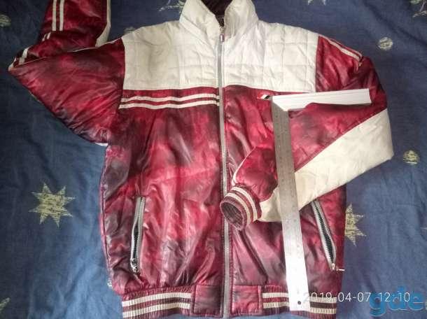 куртки срочно за 3,50шт, фотография 2