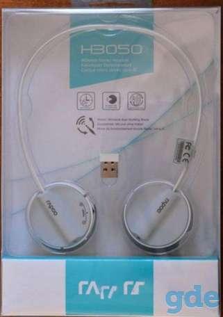Гарнитура беспроводная Rapoo H3050 (радиоканал), фотография 1