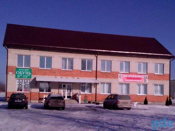 Продажа/аренда зданий, ул. Бохоново, 1А, фотография 1