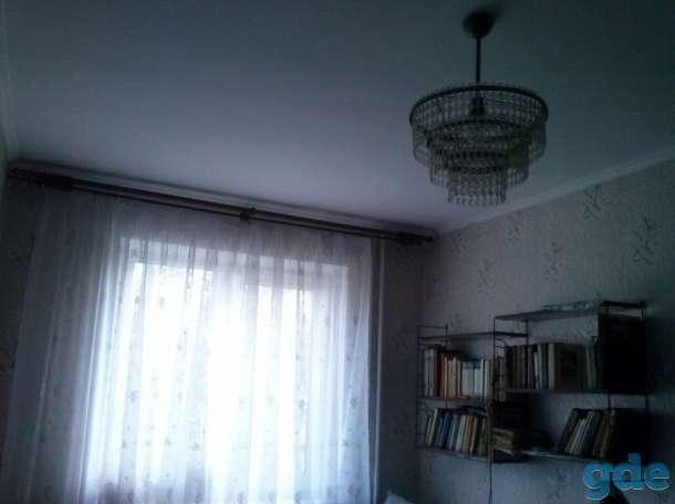 3-комнатная квартира, Бобруйск, ул. Ковзана, д. 48, фотография 1
