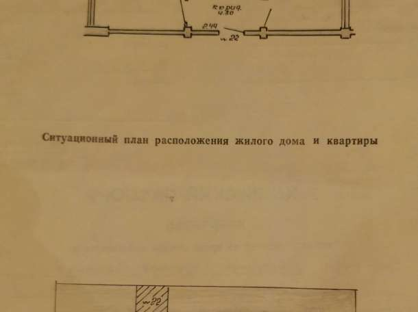 2-х комнатная квартира, Могилевская обл.,, фотография 1