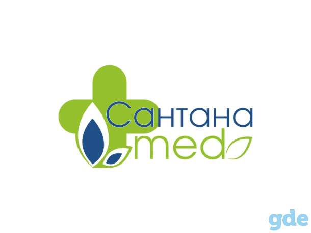 Медицинский центр Сантана, фотография 1