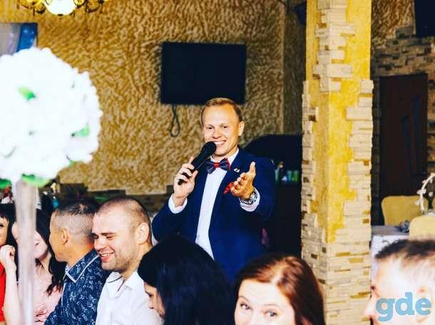 Ведущий на свадьбу, выпускной, юбилей, корпоратив, фотография 4