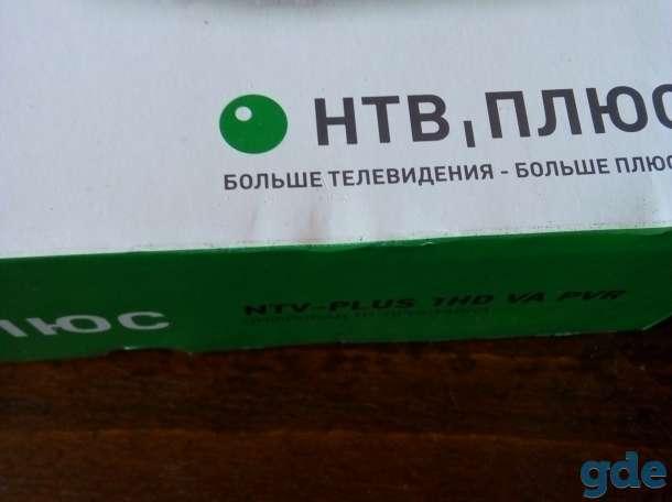 Антена спутниковая нтв-плюс 1год.26 бел.руб., фотография 1