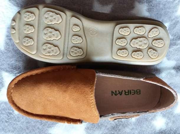 Макасины натуральный замша , фотография 1