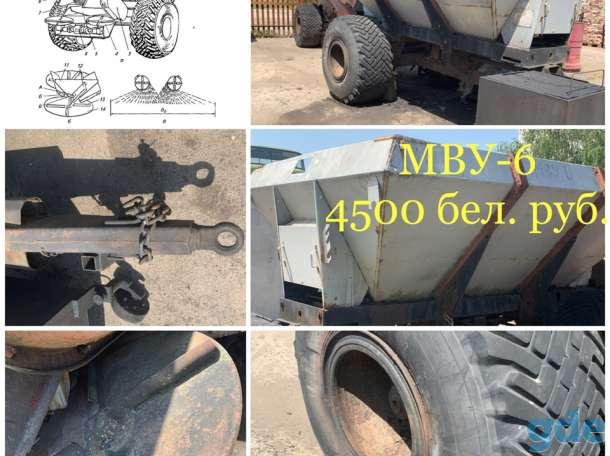Продам МВУ-6, фотография 1
