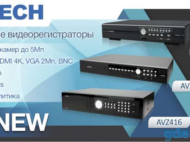 Видеорегистраторы AHD, TVI, NVR (марки AVTech, CTV), фотография 1