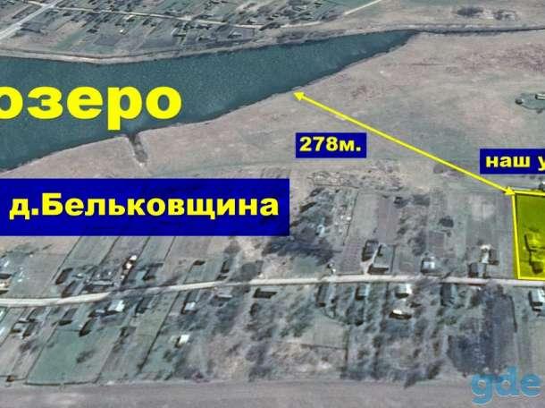 Дом у озера в д.Бельковщина 9км.от г. Столбцов, фотография 2