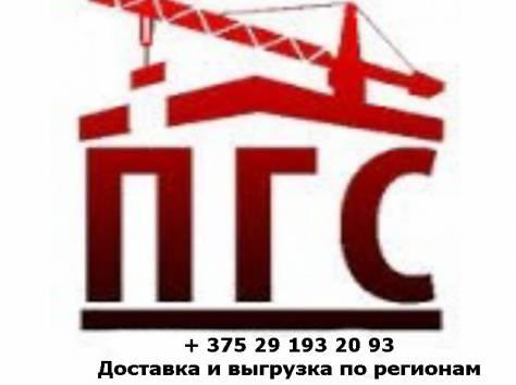 Блоки ПГС с выгрузкой в г. Светлогорск, фотография 1