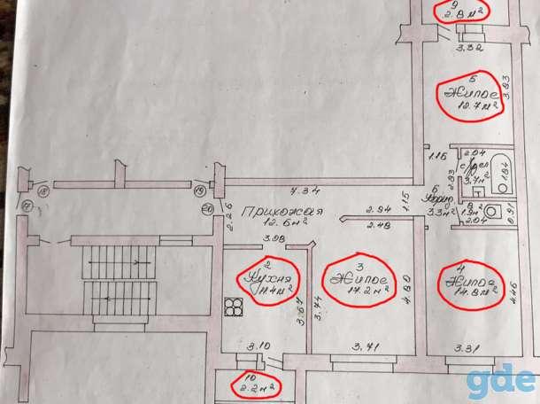 Продам 3-ком. квартиру г. Каменец, Брестская 105, фотография 2