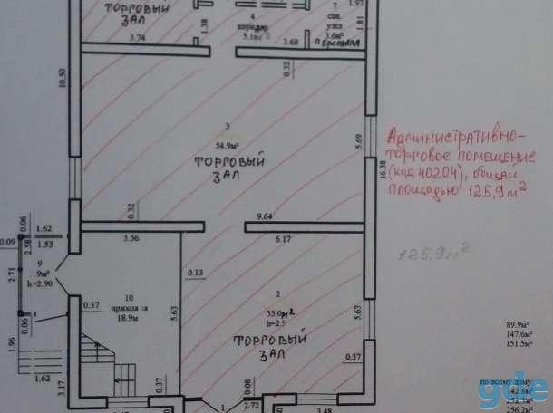 аренда административно-торговое помещения, Г.Островец, фотография 4