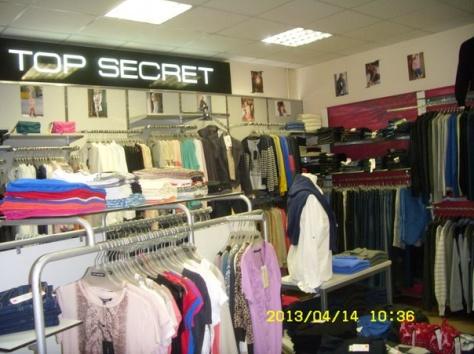 Магазин (Top Secret), фотография 1