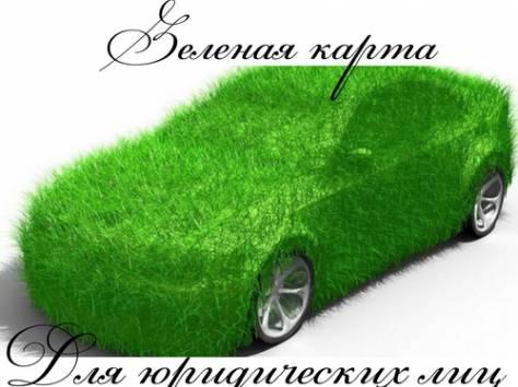 Мы предлагаем услуги по подбору авто страхования, фотография 8