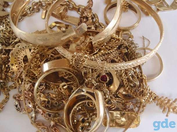 Куплю Золотые изделия для себя. Браслет, цепочку, крестик. Предлагайте рассмотрю любые варианты, фотография 1