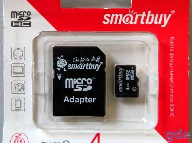 Новая карта памяти SmartBuy microSDHC + SD адаптер, фотография 2