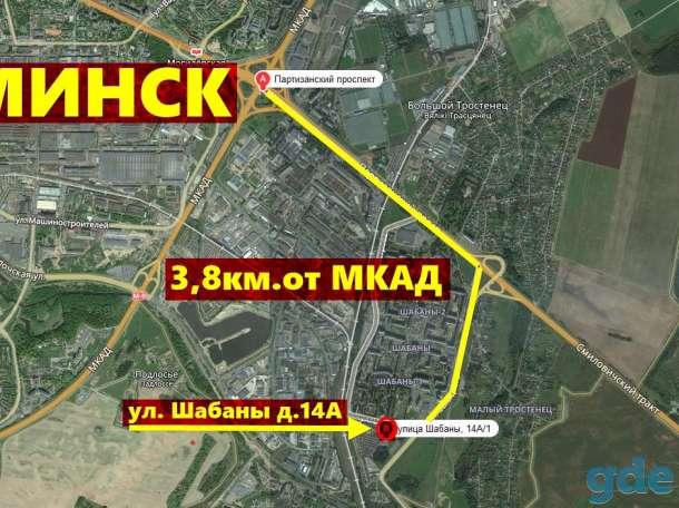 Продается комплекс офисных помещений в Заводском районе. г.Минск, ул.Шабаны 14А., фотография 6