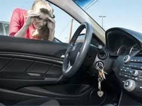 Вскрытие автомобилей в Жодино, фотография 1